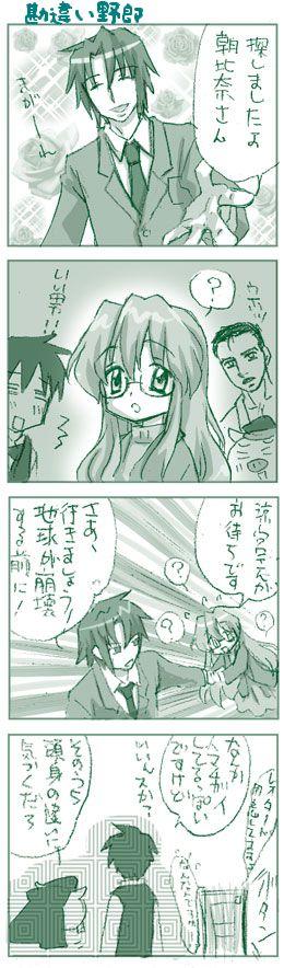 喫茶ゼロ28