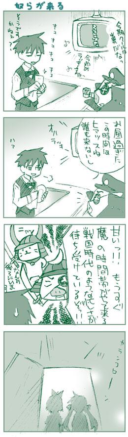 喫茶ゼロ29