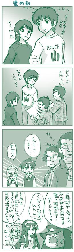 喫茶ゼロ31