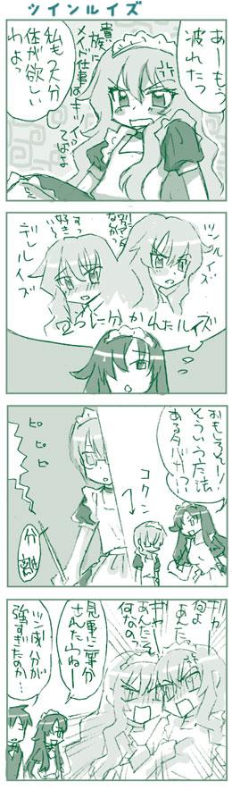喫茶ゼロ32