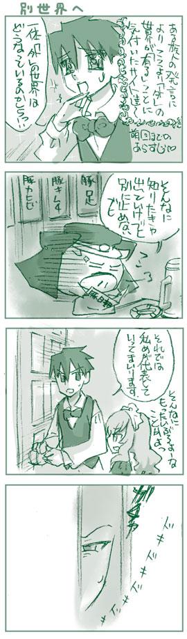 喫茶ゼロ39