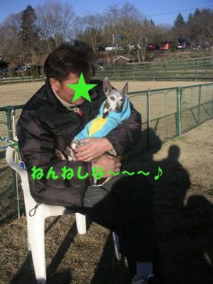 PICT01040314.jpg