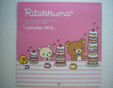 リラさんカレンダー♪