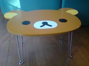 クマテーブル!