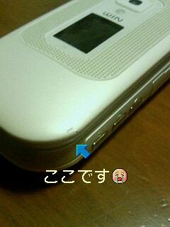 200601082034000-0001.jpg
