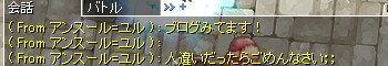 blog18.jpg