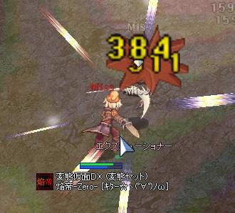 screenbijou1001.jpg
