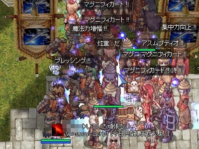 screenbijou381.jpg