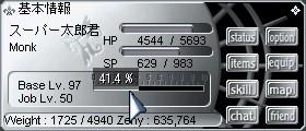 screenbijou641.jpg