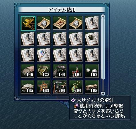 20061003004003.jpg