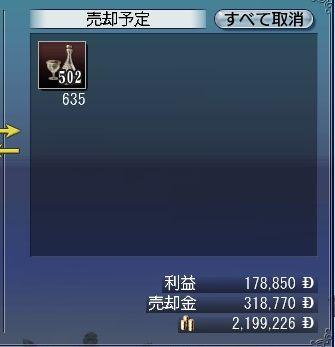 20061005002221.jpg