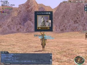 20061205003203.jpg