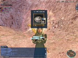 20061208001444.jpg