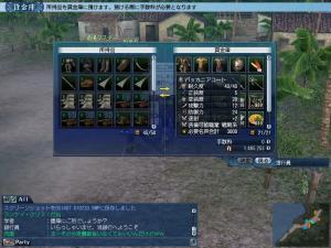 20070514011047.jpg