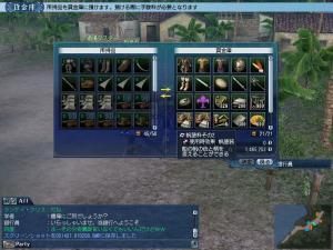 20070514011200.jpg