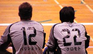 画像タイトル:060831_都選抜 vs A.S.D ROMA@駒沢鳩f
