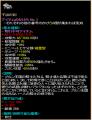 RedStone 10.01不滅剣