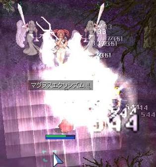 screenfenrir033.jpg
