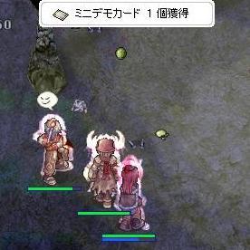 screenfenrir322.jpg