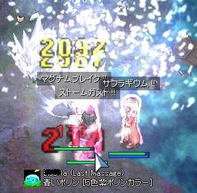 screenfenrir323.jpg