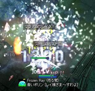 screenfenrir360.jpg