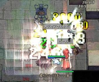 screenfenrir361.jpg
