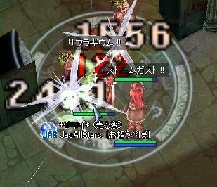 screenfenrir364.jpg