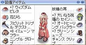 screenfenrir386.jpg