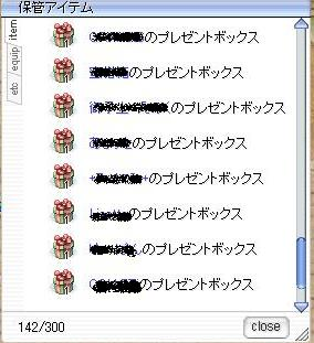 screenfenrir389.jpg