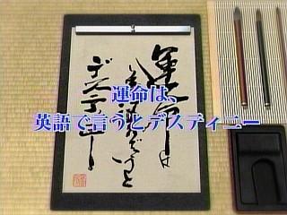 アニメ「ハヤテのごとく!」第1話