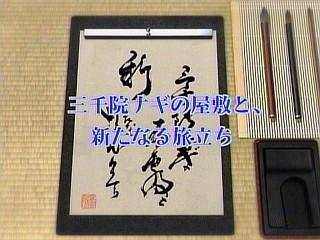 アニメ「ハヤテのごとく!」第2話