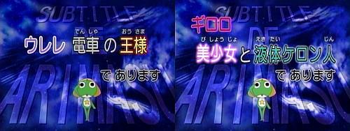 アニメ「ケロロ軍曹」第169話