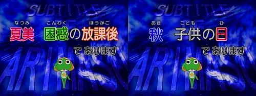 アニメ「ケロロ軍曹」第210話