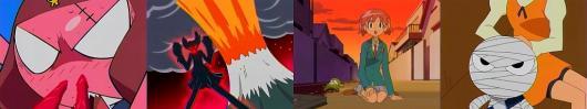 大噴出と大噴火
