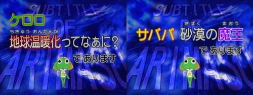 アニメ「ケロロ軍曹」第220話
