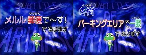 アニメ「ケロロ軍曹」第228話