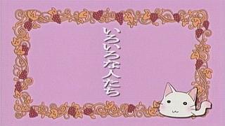 アニメ「らき☆すた」第3話