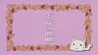 アニメ「らき☆すた」第4話