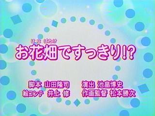 アニメ「おねがいマイメロディ すっきり♪」第1話