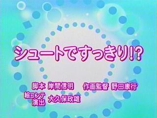 アニメ「おねがいマイメロディ すっきり♪」第4話