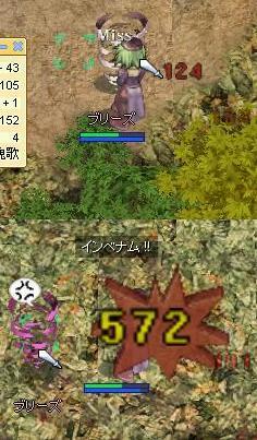 20070413175316.jpg
