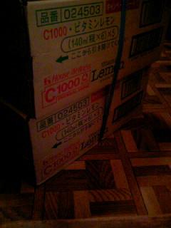 C1000箱
