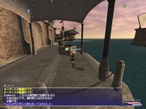 GW-20051124-121025.jpg