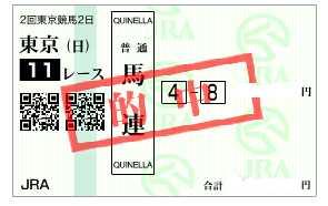GW-00252.jpg