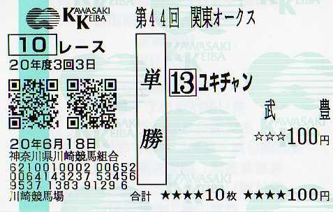 yukichan014.jpg