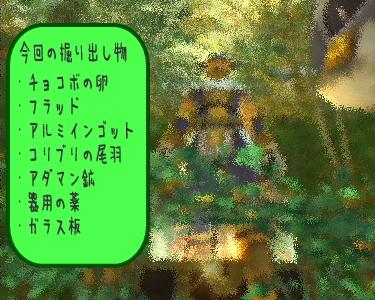0811175027_4.jpg
