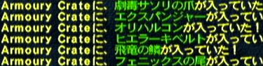 1203121215_2.jpg