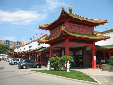 chinese centre