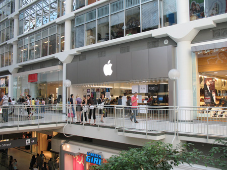 Apple Store at Eaton Centre