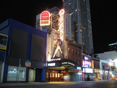 Canon Theater